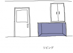 スクリーンショット 2015-03-14 10.56.57