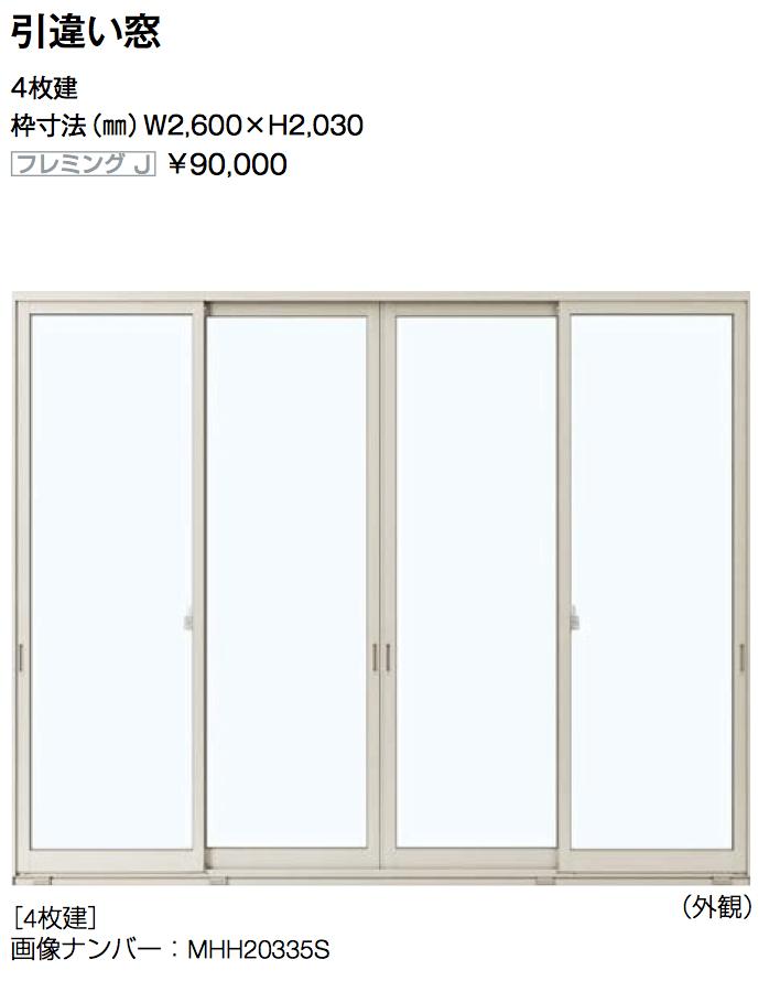 スクリーンショット 2015-03-20 10.18.36