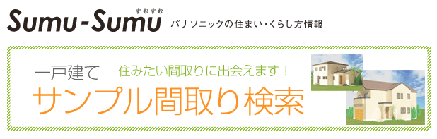 スクリーンショット 2015-07-03 11.36.44