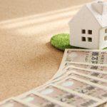 【一戸建ての税金】我が家にも固定資産税がやってきた!!金額はいくら??