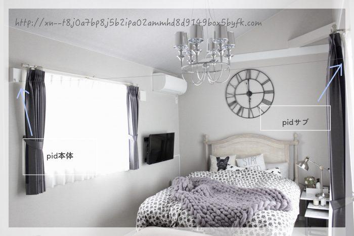 fullsizeoutput_8cd_Fotor